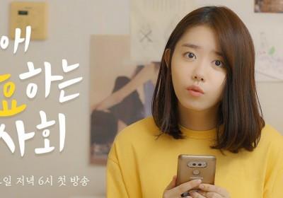 kim-so-hye