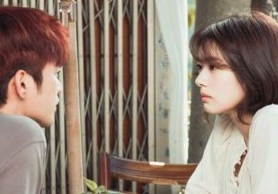 Seo-In-Guk,jung-so-min