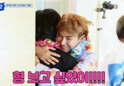 Super Junior, Leeteuk, Shindong, Siwon, Heechul, Ryeowook, Eunhyuk, Yesung, Donghae