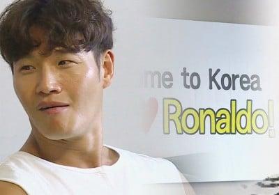 Kim Jong Kook, HaHa, Yang Se Chan