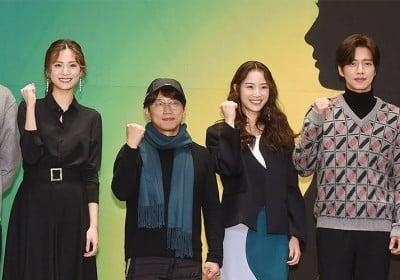 Nana,NUEST,Ren,park-hae-jin