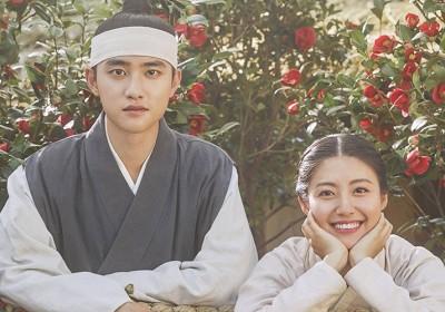 EXO,DO,nam-ji-hyun