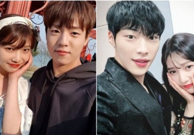lee-hyun-woo,joy,woo-do-hwan