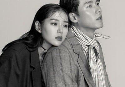 Son Ye Jin, Hyun Bin