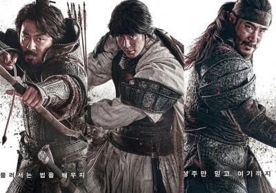 jo-in-sung,cha-tae-hyun,nam-joo-hyuk
