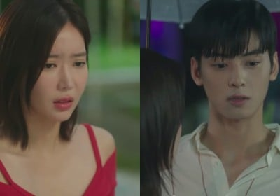 Cha Eun Woo, Lim Soo Hyang