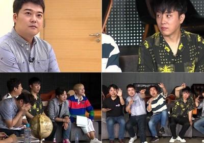 Eun Ji Won, Seungkwan, Yoo Se Yoon, Lee Soo Geun, Jun Hyun Moo