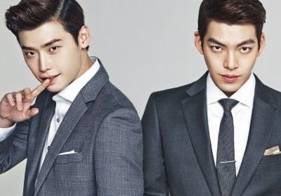Lee Jong Suk, Kim Woo Bin