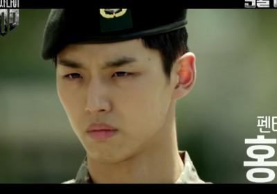 Shinji, Lee Yu Bi, Kang Ji Hwan, Pentagon, Hongseok, Black Pink, Lisa