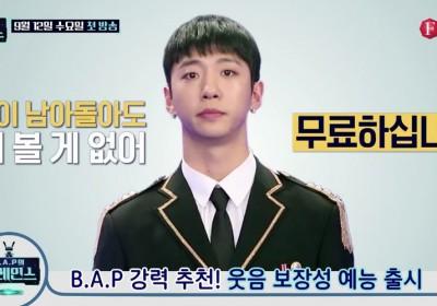 BAP,Bang-Yong-Guk