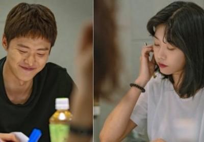 Sojin, Gong Myung