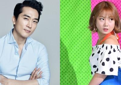 song-seung-hun,park-na-rae