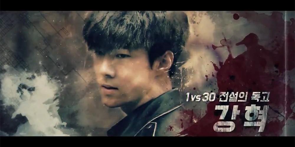 EXO,Sehun