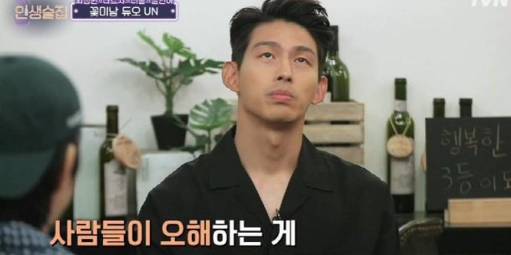 kim-jung-hoon