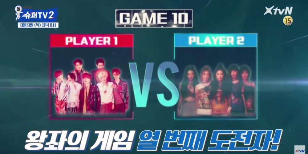 Super Junior, Red Velvet