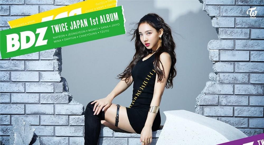 Jungyeon, TWICE, Nayeon, Jungyeon, Momo
