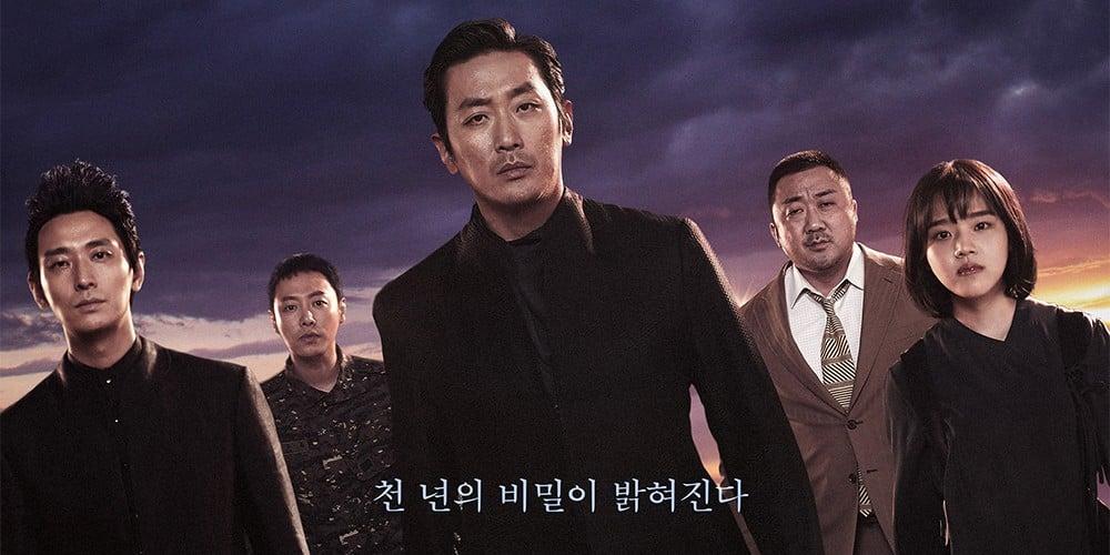 Joo Ji Hoon, Ha Jung Woo