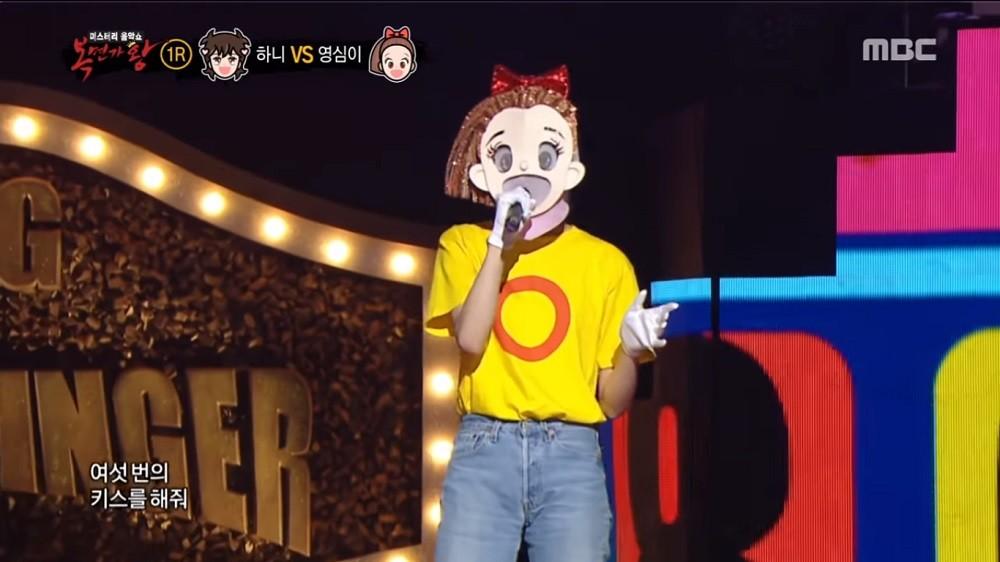 IOI, Weki Meki, Kim Do Yeon