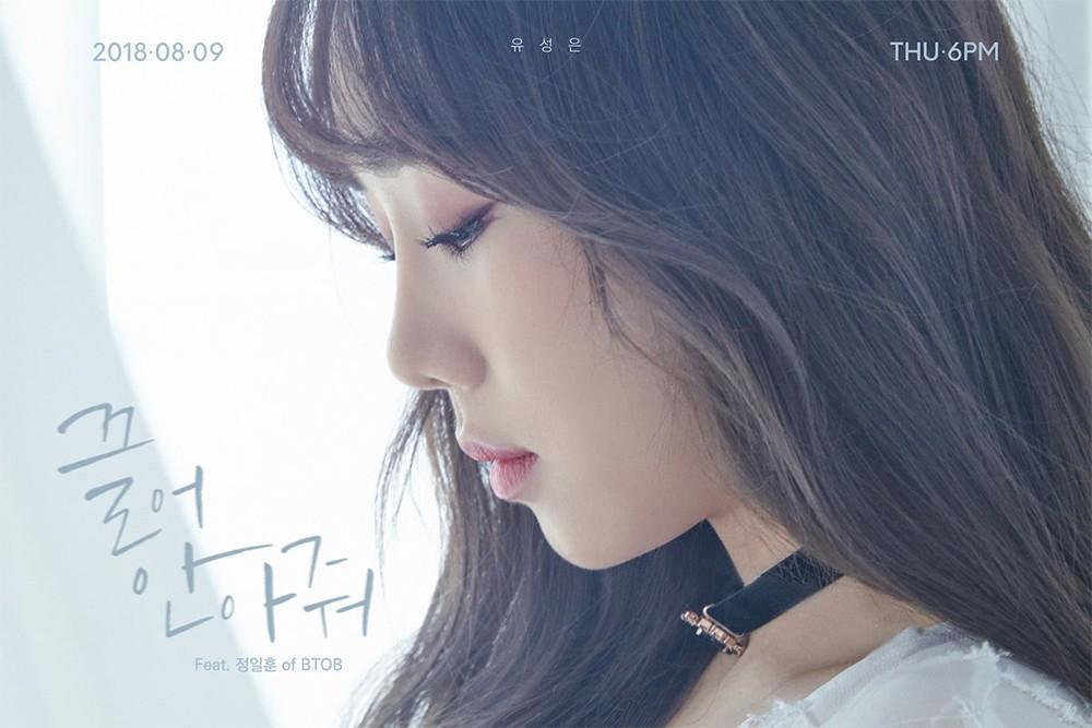 BTOB, Ilhoon, Yoo Sung Eun