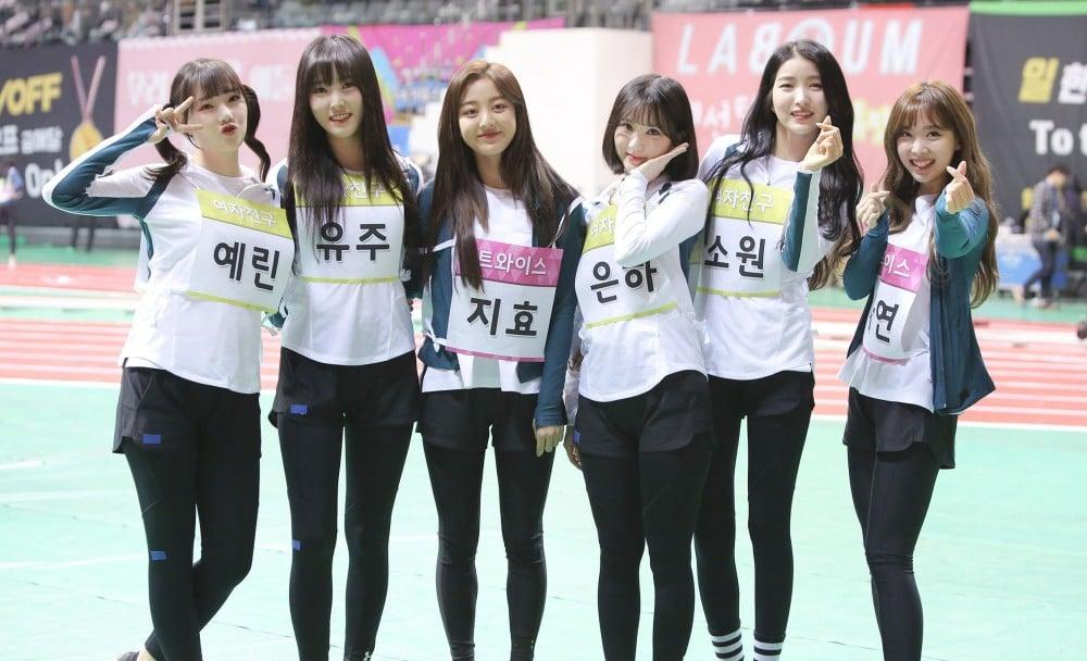 Leeteuk, Seventeen, Red Velvet, TWICE, Nayeon, Wanna One