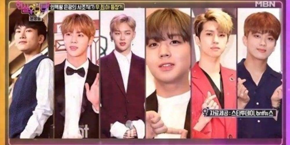 Eunkwang,jin,jin,jin