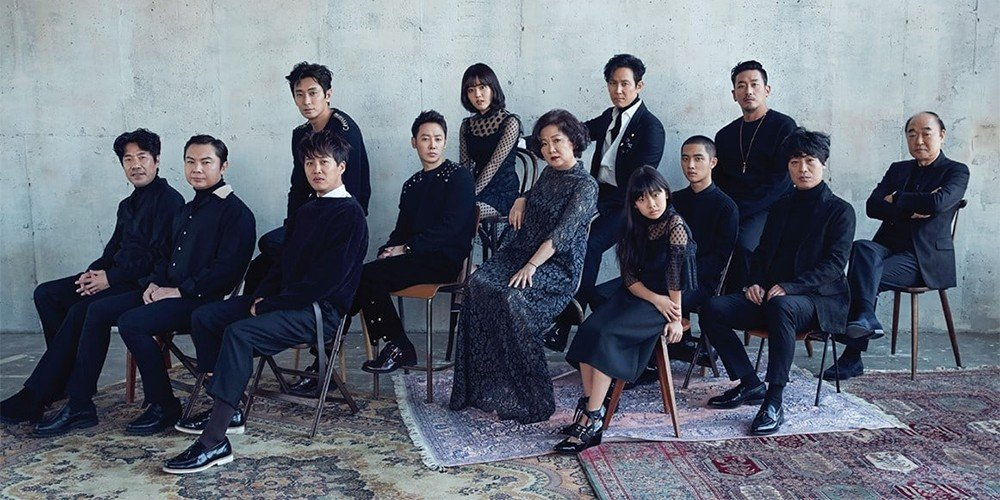 EXO, D.O., Joo Ji Hoon, Ha Jung Woo, Ma Dong Suk