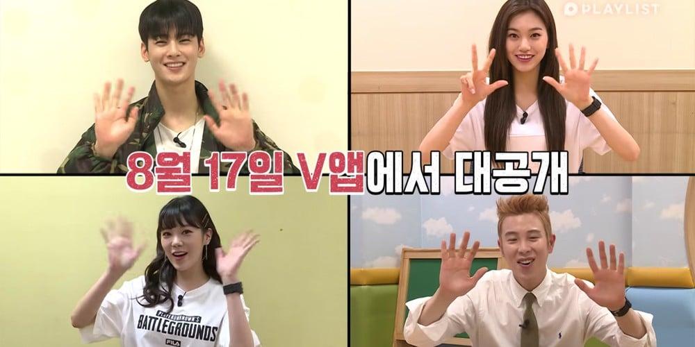 Lizzy, Block B, P.O., Hong Jin Young, ASTRO, Cha Eun Woo, Jang Do Yeon, Weki Meki, Kim Do Yeon