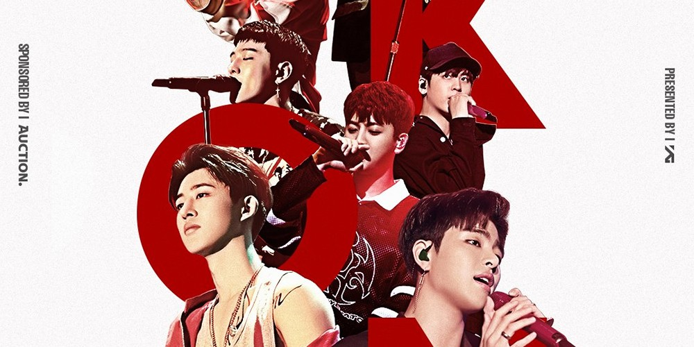 iKON releases a new poster image for upcoming Seoul ...