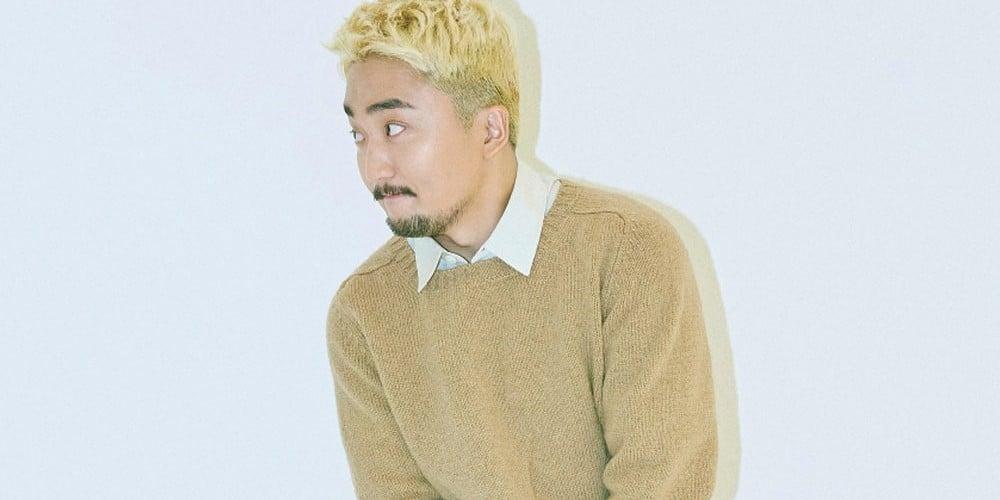 yoo-byung-jae