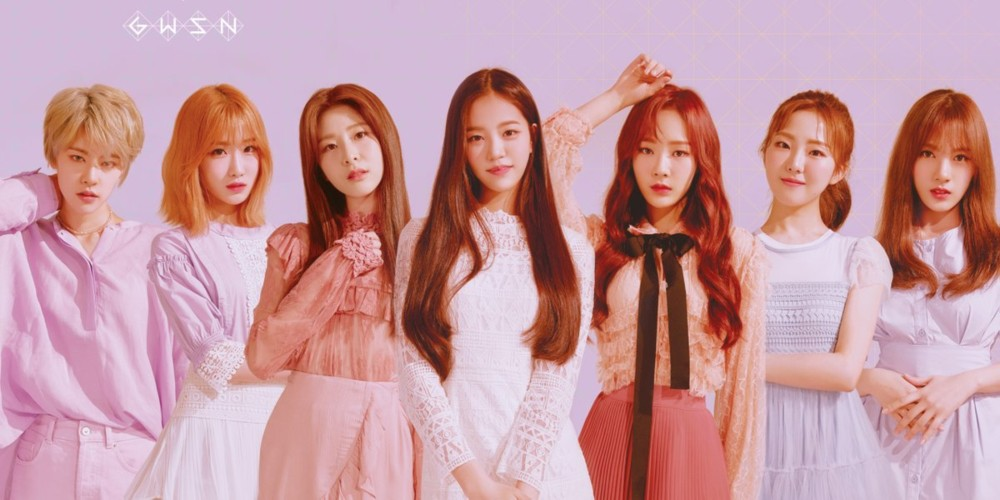 New Girl Group Gwsn Announce The Release Of Their 1st Album The Park In The Night Allkpop 30,648 likes · 619 talking about this. girl group gwsn announce the release