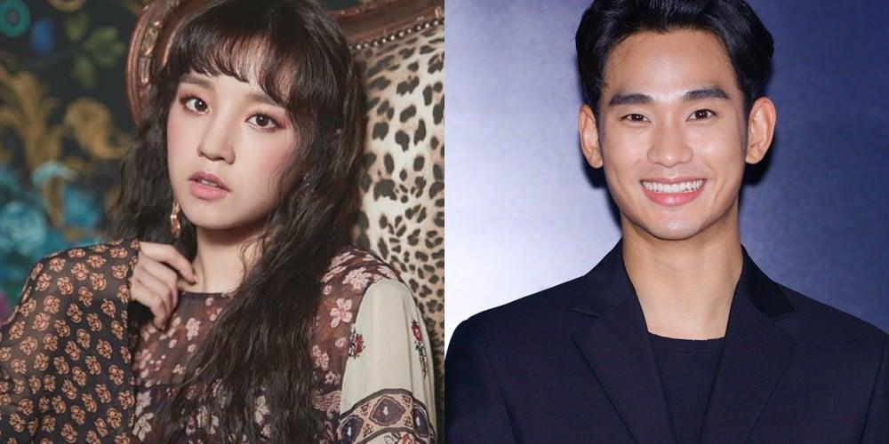 Kim-Soo-Hyun,yuqi