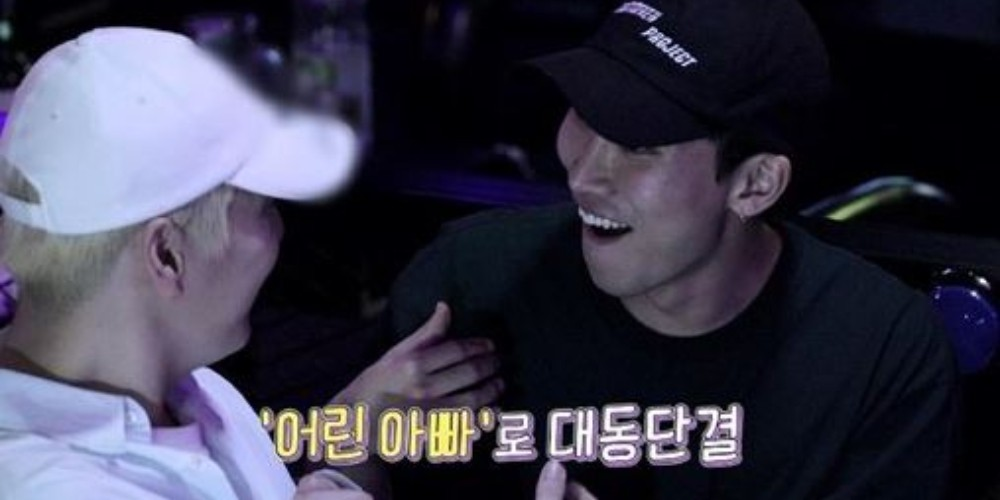 Himchan,Eunkwang