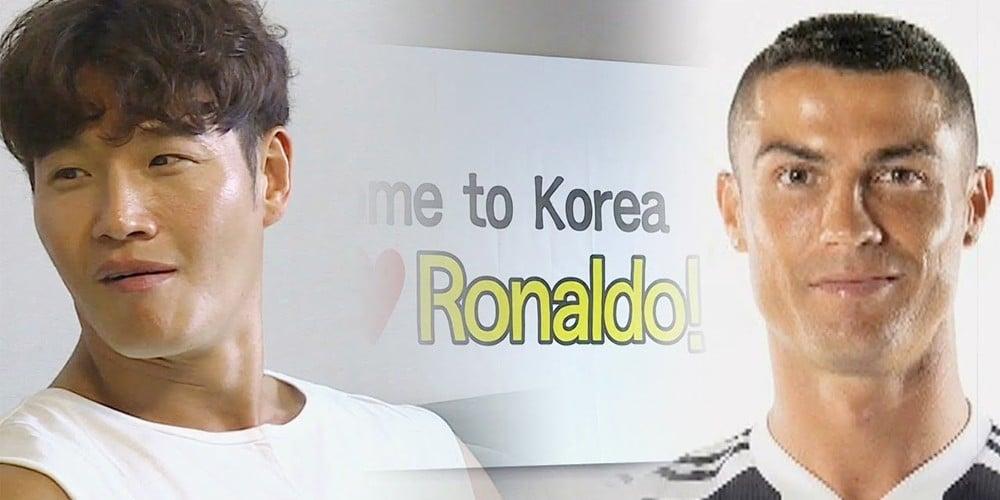 Kim-Jong-Kook,HaHa,yang-se-chan