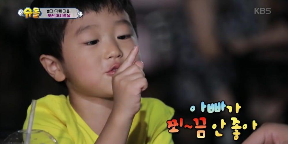 Ko-Ji-Yong