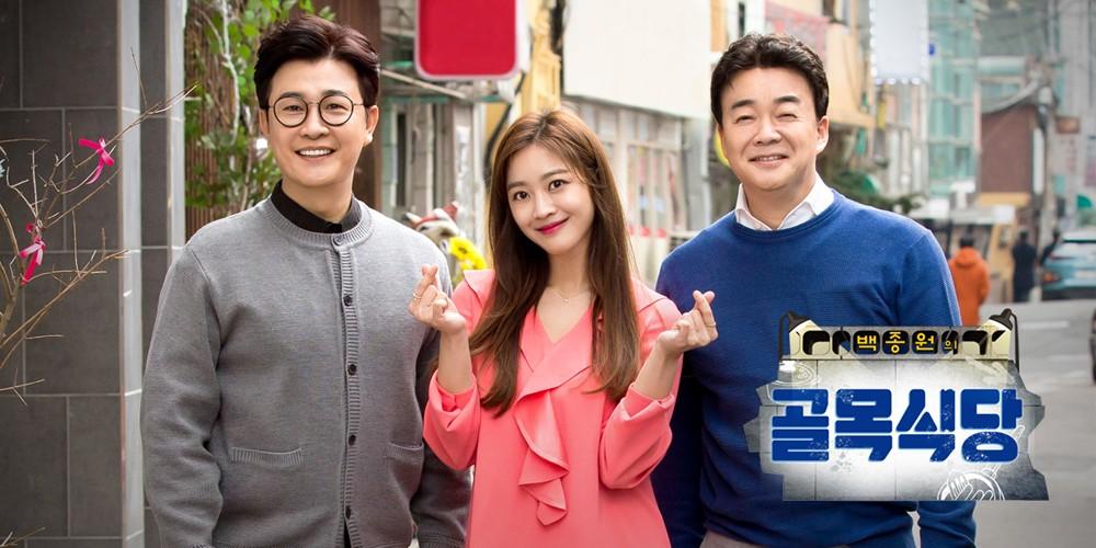 Top 10 chương trình truyền hình thực tế Hàn Quốc nổi bật nhất đầu tháng 8 ảnh 2