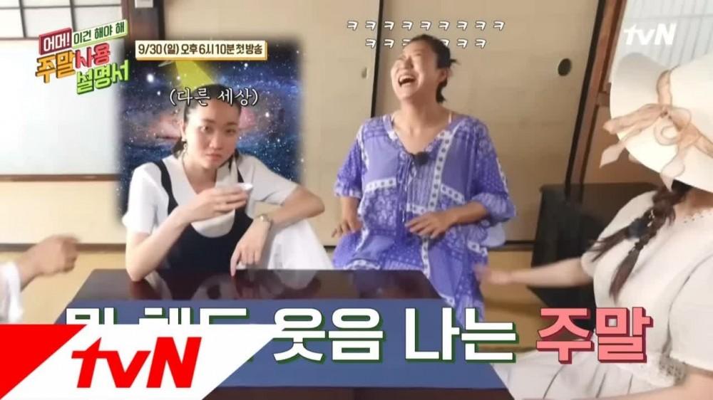 Lee Se Young, Jang Yoon Joo, Ra Mi Ran