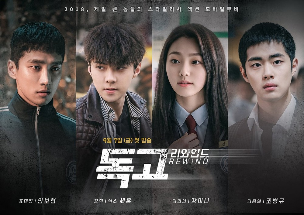 Exo S Sehun Gugudan S Mina And More Get Ready For Action In Dokgo