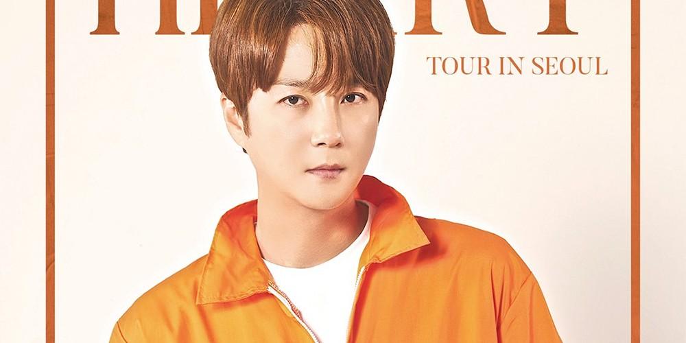 Shinhwa,Hyesung