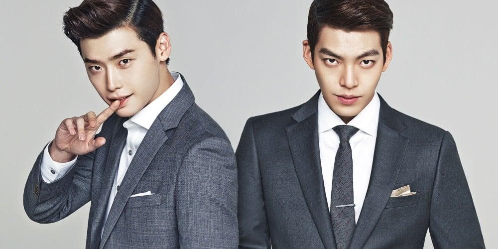 lee-jong-suk,kim-woo-bin