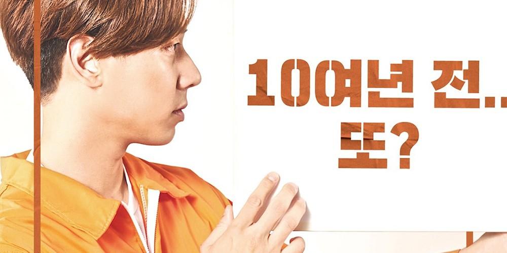 Shinhwa,Andy