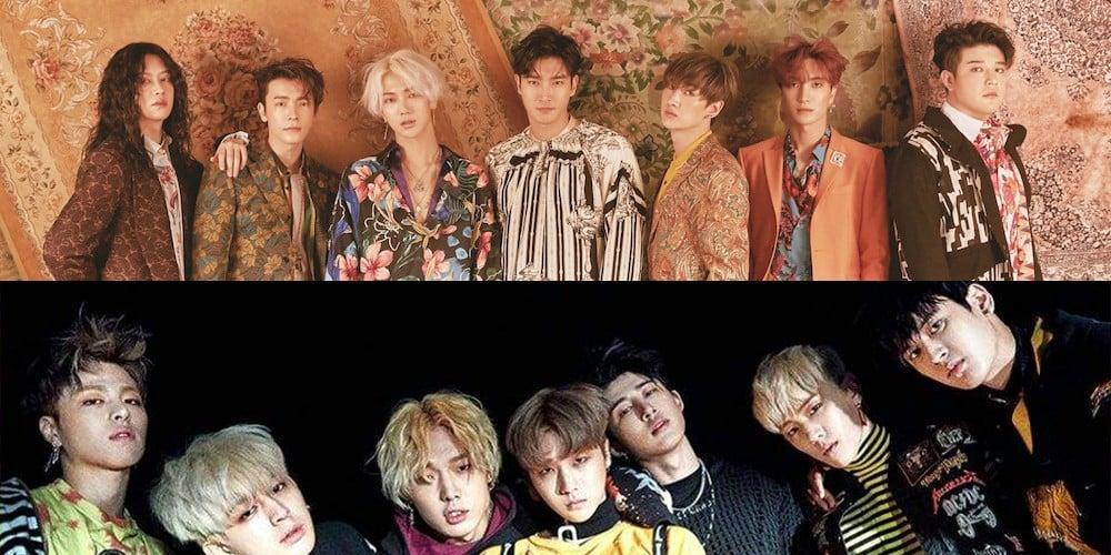Super Junior, iKON