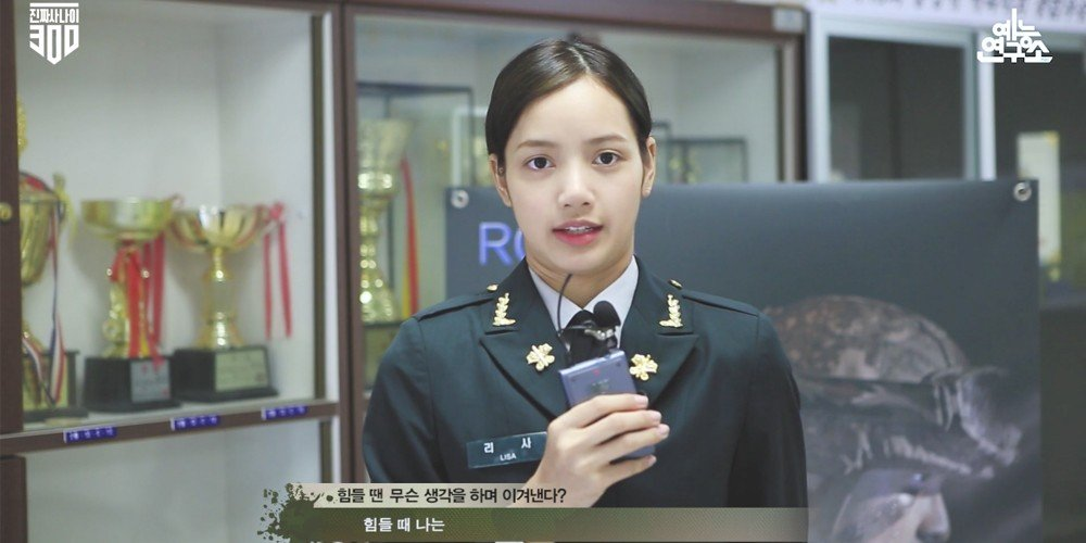 Shinji, Lee Yu Bi, Kang Ji Hwan, Hongseok, Lisa