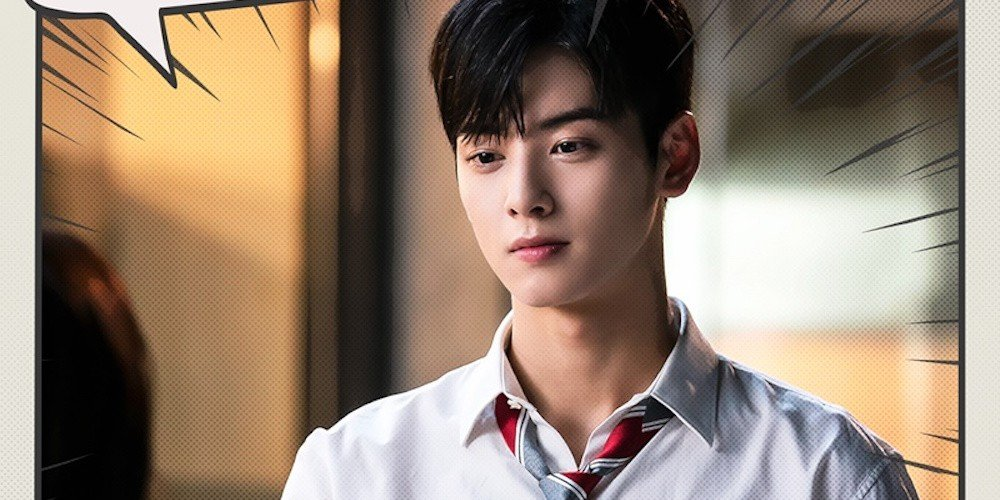 ASTRO Cha Eun Woo's first ever solo OST for 'My ID Is Gangnam Beauty