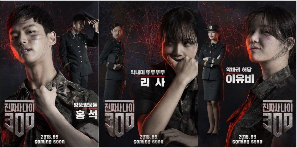 Shinji, Lee Yu Bi, Hongseok, Lisa