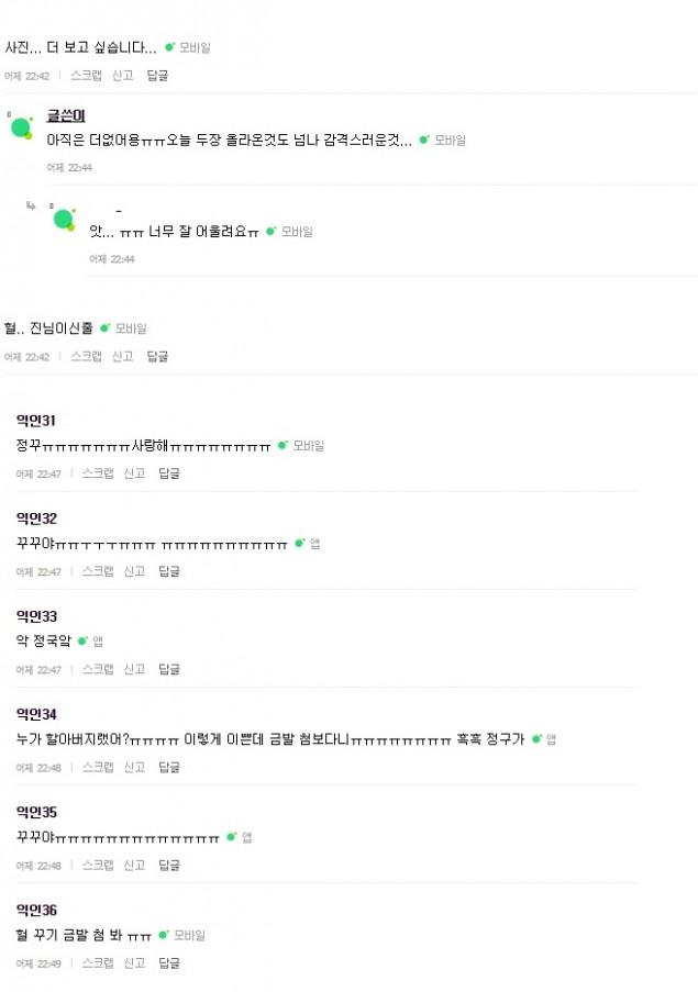 Bts Jungkook Going Blonde Has Netizens Jungshook Allkpop