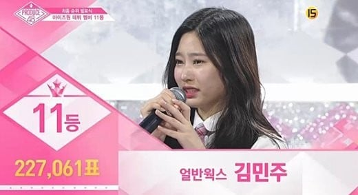 SPOILER] Who are the FINAL 12 trainees to debut in the new