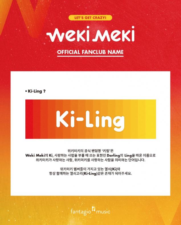 Znalezione obrazy dla zapytania weki meki fandom name official colors