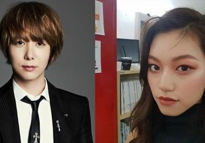 misc., Weki Meki, Kim Do Yeon