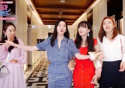 Song Ji Hyo, Joy, Jang Yoon Joo, Cheng Xiao