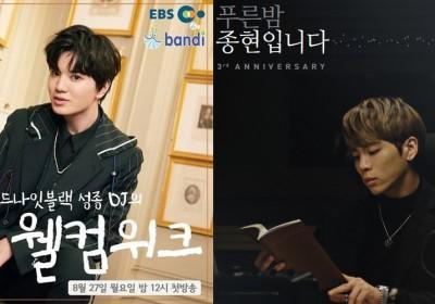 Sungjong, Jonghyun